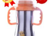 包邮正品爱乐慧不锈钢新生儿婴儿保温奶瓶 厂家直销奶瓶 奶瓶批发