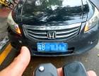 盐田专业开锁换锁,上门配汽车芯片遥控钥匙服务公司