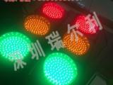 深圳瑞尔利 交通信号灯 LED红黄绿信号灯