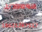 唐山本地工厂报废高低压电缆上门回收企业工程废旧电缆铜收购价格