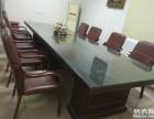 优质办公桌 办公椅 会议桌特价处理