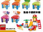 集鑫 厂家直销 积木椅儿童玩具 卡通收纳