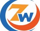 天河/珠江新城/网络布线/监控工程/维修服务器/IT外包