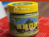 正宗黄姚豆鼓 广西特产黄姚豆豉瓶装罐装5种口味 黄姚豆鼓公司产