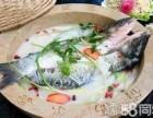 鱼品记石锅鱼加盟费 鱼品记蒸汽鱼火锅加盟条件及电话