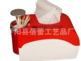 时尚组合纸巾筒  牙签纸巾盒二合一  可印广告LOGO