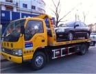 成都新都周邊修汽車/緊急送油/汽車維修價格多少