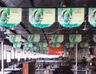 城阳宝龙城市广场摊位柜台生意因家中有急事低价转让