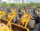 低价出售九成新装载机,性能强,包送!
