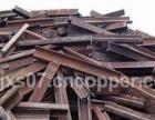 小尤长常上门收购铁,铜,铝,废电缆,暖气片,报纸。