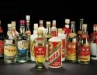 广元市回收茅台酒,五粮液,国窖,烟酒的危害,虫草的功效