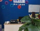 圣象家居网购可分销shengxiangjiaju.cn