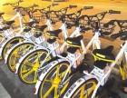 共享电单车方案:共享电动车APP 共享电踏车ECU