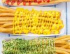 薯阿哥30公分大薯条较新火爆项目加盟技术设备货源
