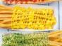 薯阿哥30公分大薯条加盟技术设备货源