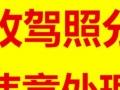 杭州高价**   ,****
