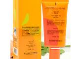 供应 正品不油腻 韩国新生活化妆品 雪非雪防晒霜SPF26系列