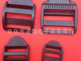 低价供应织带扣 目字扣 四档扣 塑料梯形扣 调节扣