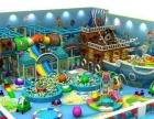淘气堡室内儿童乐园厂家供应