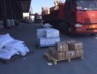 淮安物流公司 苏州货物运输 淮安工厂搬迁 免费上门提货