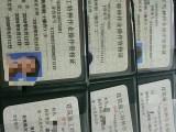 考上海建筑焊工证多少钱,建筑工地电焊工证复核