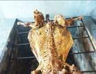 勇哥原生态口味馆特色烤全羊、烤全猪、烤兔子、烤大雁