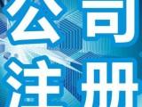 南京专利申请流程-南京专利代办处