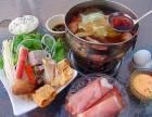 北京正宗口味小火锅教学-加盟特色小吃
