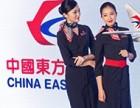 虹桥机场空运当日达 上海到延吉航空物流急件