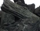 原平杂木碳自然果木碳批发