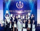 2017韩国半永久皮肤管理美容大赛