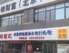金州福佳新天地尚福记自助水饺整体转让