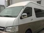 承接9-55座商务、会议用车、企事业单位长短租车辆