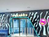 香港戴悦金鲨豆捞有限公司