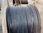 宝鸡回收废紫铜管废电缆回收厂家废紫铜排常年回收