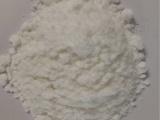 阿克苏盛世天娇污水氨氮处理药剂快速氨氮去除剂氨氮达标排放剂