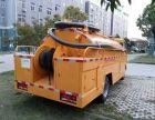临海专业疏通管道马桶下水道清理阴沟化粪池油池吸粪