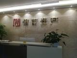 深圳福田公司背景墙广告制作logo 标识 广告字