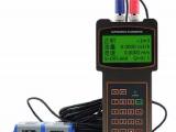江苏兄弟手持式液体测量超声波流量计