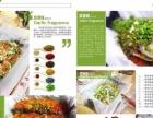 老少咸宜味道独特,四川特色餐饮,纸包鱼创业加盟领导