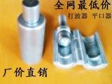 波纹管平口器打波器 不锈钢波纹管燃气管做管工具 4分6分1寸