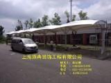 上海pvc膜材批发膜材供应商