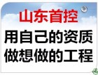 山东聊城测绘资质专业承包范围有哪些,菏泽矿山工程施工资质升级