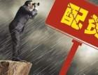 上海股票配资 专业股票配资公司