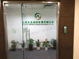 企业文化墙,办公室励志,公司激励奋斗,3d亚克力立体墙