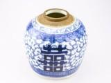 四川成都哪里可以拍卖交易青花双喜罐