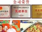 重庆烤鱼-万州烤鱼培训加盟