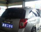 雪佛兰 科帕奇(进口) 2008款 2.4 自动 7座豪华型