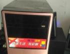 【搞定了!】出售二手主机680元