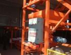 铁路预制件设备 盖板预制件设备